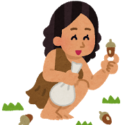 原始人の女性イメージ
