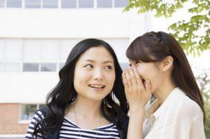 女性の口コミイメージ