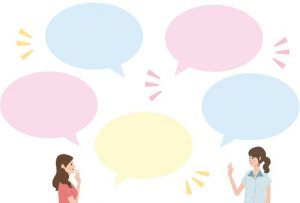 女性の口コミイメージ3