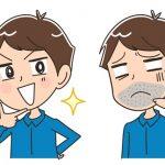 髭のレーザー脱毛の体験談・口コミ