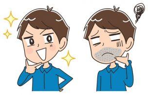 青髭に悩む男性と脱毛した男性