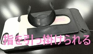 シリコン製ICカードケース2